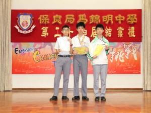 頒發比賽獎項(數學科)