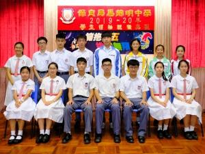 學生領袖合照