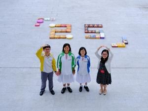 中秋月餅盒回收(德育及公民教育組)