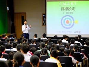中一級SmartGoalSetting講座