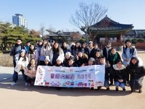 北區青年發展計劃 -「北極虹」首爾交流團