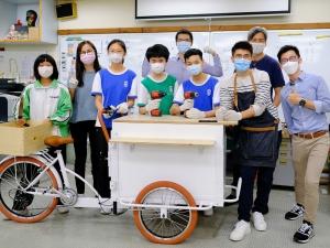 流動宣傳檯單車工作坊#3(視藝科)