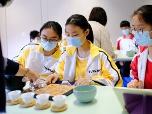 茶藝班(中文科)