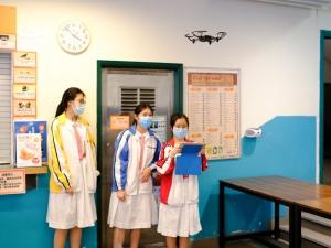 We Fly @ POMA 無人機體驗班(資訊及通訊科技學會)