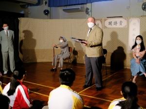 中二級賽馬會詩人別傳教育劇場發展計劃演出活動(中文科)