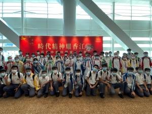 「時代精神耀香江」之百年中國科學家航天主題展(科學學會)