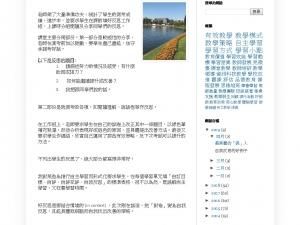 趙志成談教育及其他_ 自我反思的好例子